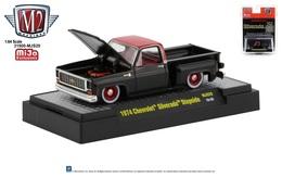 1974 chevrolet silverado stepside model trucks 7b80b2e3 fd44 4bd5 af02 16c99374862f medium