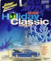 1969 dodge coronet super bee model cars 244e1a97 12ec 4ba4 b563 ce0bf11f674d medium