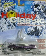 Cadillac 59 eldorado model cars 5f35eb9b 965e 499c 8b15 46e461e596ea medium