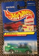 Double vision   model cars eec98d8a e47d 44d3 81cb ca06eacbc706 medium