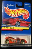 Twin mill ii    model cars 44fe7f83 8432 407c b1cf 4b5c5d39b33b medium