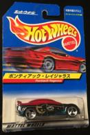 Pontiac rageous     model cars c93c1d5c eea6 4a01 a1aa ff6ad93fdf44 medium