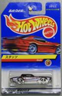 Stutz blackhawk     model cars d35e8f73 f22a 4d9c 8874 e878a0e2675c medium