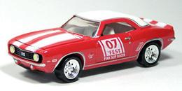 1969 chevy camaro model cars 3178b61a ec0f 4fbb bd80 8d93b7561882 medium