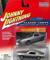1970 chevy camaro rs model cars 6591685d b562 46d0 87a0 f222fd0bf75a medium