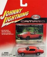 1970 1%252f2 chevy camaro rs z%252f28 model cars dd1e7355 1d93 4241 92b4 de4cfcb20e65 medium