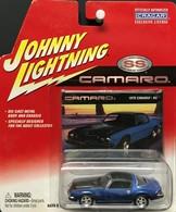 1976 chevy camaro rs model cars 878dd492 50e1 486f 9030 a1dea22ff45e medium