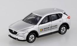 Mazda cx 5 model cars 3e9a5c41 b5f8 4866 a2fe 4cd7c3fd1cc9 medium