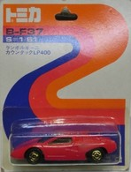 Lamborghini countach lp400 model cars eac0d9e0 2f5f 4b12 a41e f31d456a5689 medium