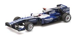Williams cosworth fw32   rubens barrichello   2010 model racing cars 77766d86 bfd0 4cde a908 a6a00b73bafd medium