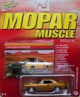 1969 dodge coronet super bee model cars 135c715d e943 400f bf6f b6a8dfc63041 medium