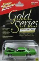 1971 plymouth road runner model cars e655006b c1c2 4ab0 a536 c92c8599457f medium