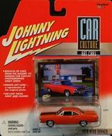 1970 plymouth road runner model cars 9e98dc75 6200 4270 8e74 83ff832fe41f medium