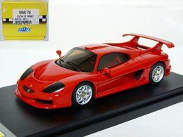 Ferrari f50 bolide 1998 model cars 5a038d8e 5658 40be a3e4 5fe6a306733e medium