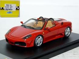 Ferrari f430 spyder 2005 model cars 6583d74a 7ee7 4823 964a ea9d2390691b medium