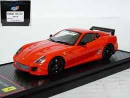 Ferrari 599 gto lorinser 2010 model cars 31fcbef4 7f9c 4aab 8f21 0f36e27b4f4e medium