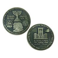 Trump israel jerusalem maga challenge coin challenge coins d2e1b60b b42e 44d6 b4f0 174c504cd741 medium