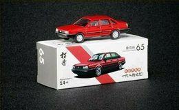 Volkswagen santana model cars a061ec6b c1a6 430a 9c1d 44fbf4394e5d medium