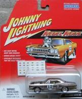 1969 dodge coronet super bee model cars 5977dc4d 6cf0 4177 87d2 351350a4bad5 medium