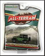 2015 jeep wrangler rubicon hard rock model cars a2f111bc c222 4601 804d 4e0432e26c41 medium