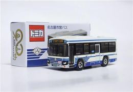 Mitsubishi fuso aero star nagoya city transport model buses a5881c3a bb8e 4e46 9508 5ae4c1d17a85 medium