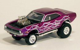 1970 plymouth cuda hemi model cars bc3093a0 fbc0 4638 9ec9 417b6fd0213a medium