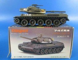 Main battle tank type 74 model military tanks and armored vehicles 2feff60d 4bb6 4054 a107 3b0692dc71bd medium