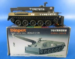 Tank recovery type 78 model military tanks and armored vehicles 5a10569f ac6c 437b a4a3 9717bf18a5cb medium
