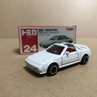 Toyota sv 3 model cars f5de2ed9 4ae4 48a0 86dc e6c65bc09b6c medium