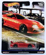 Toyota supra model cars 2b366417 9ff3 4957 a99d 9a0c24041f0d medium