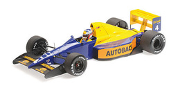 Tyrrell ford 018   jean alesi   japanese grand prix 1989 model racing cars 3a30bf4f 0f0e 43c4 b994 9c4412b745b9 medium
