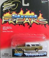 1955 chevy nomad model cars 4a430fb7 6d34 4be7 a2a2 90c4f956bc54 medium