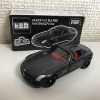 Mercedes benz sls amg matte black edition model cars 1cf2b12e d185 49a6 8280 2bab9bf32980 medium