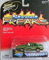 1987 ford mustang gt model cars 0c85f0dd beb9 4aba 8ac4 6379cb1e0e02 medium