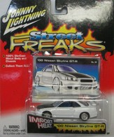 2000 nissan skyline gtr r34  model cars d2d5535c 2a9c 4c37 8f84 cdd818f29865 medium