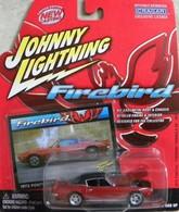 1973 pontiac firebird formula sd 455 model cars e2c9e33d 6b3b 4807 8cde 8a4d8a70085b medium