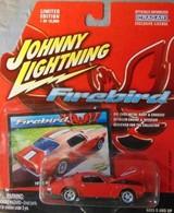 1972 pontiac firebird model cars 10f2eef3 883c 4007 809f 1a3ca3110799 medium