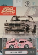Muscle machines unreleased nissan 240z model cars 2b340583 19ef 47fb a773 570a7af0825d medium