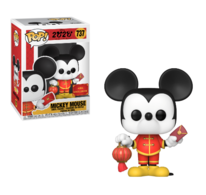 Mickey mouse %2528chinese new year zodiac%2529 vinyl art toys df186231 8222 4e04 8c2b 6ecf3c3536d8 medium