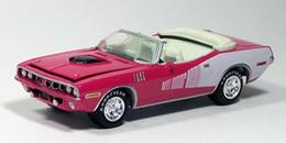 1971 plymouth cuda convertible hemi model cars 44d28e17 ffe9 45bb 9631 2954973840c9 medium