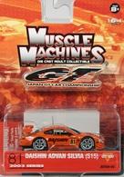 Muscle machines jgtc nissan slyvia s15 model cars 122a9980 b40d 4984 bba5 71692ce412ac medium