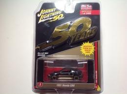 1991 honda crx model cars 1fe2df60 8592 4713 90f0 84f569b62646 medium
