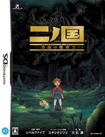 Ni no kuni   shikkoku no madoushi video games 9af21fa5 771f 4ebe a5a8 65a74fcc388a medium