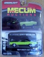 1969 plymouth hemi gtx model cars 14d156e7 a859 46ed a70d fc8ebf937634 medium