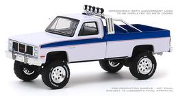 1985 gmc k 2500 model trucks 3c044b8a 0e2b 4694 b0b5 ba2ae21c864d medium