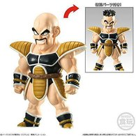 Nappa figures and toy soldiers be6cb360 dbf1 4896 849d ba5f468a3ee8 medium
