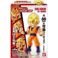 Son goku action figures 11c610cc 0301 405d b748 69153379f437 medium