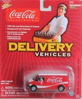 1998 gmc savana 2500 delivery van model trucks a42a4b2a aacf 47c7 bbd4 b7575ca379aa medium
