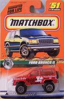 Ford bronco ii model trucks 881b58ac 1289 48c7 b8fe 582762a06db0 medium