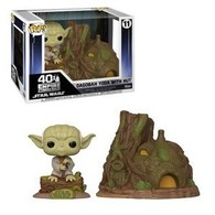 Dagobah yoda with hut vinyl art toys d0db9992 f425 4b75 83f6 24951624706e medium
